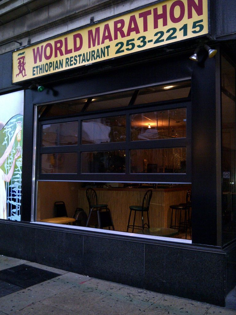 World Marathon Ethiopian Restaurant