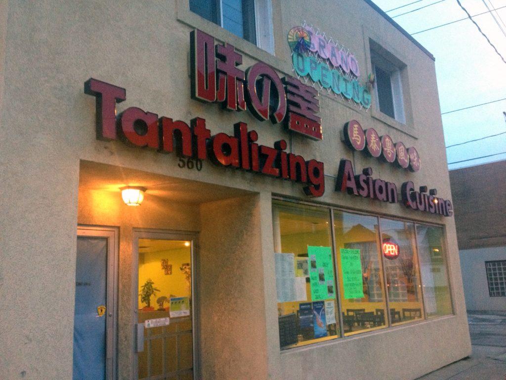 Tantalizing Asian Cuisine