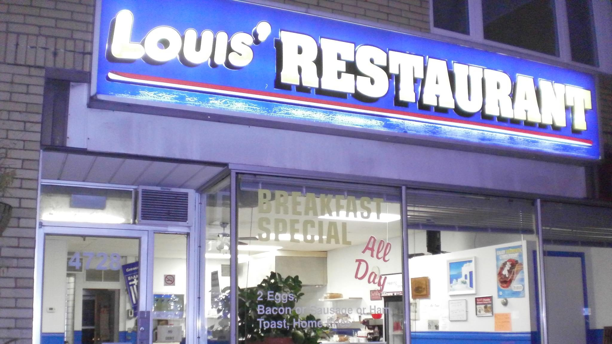 Louis Restaurant in the Pilette Village of Windsor, Ontario.